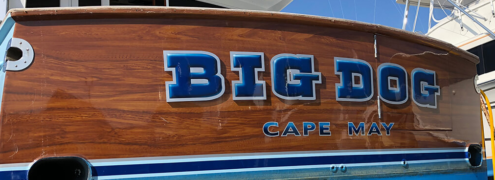 Big-Dog-Cape-May-Boat-Transom-highlight-lettering-shadowing